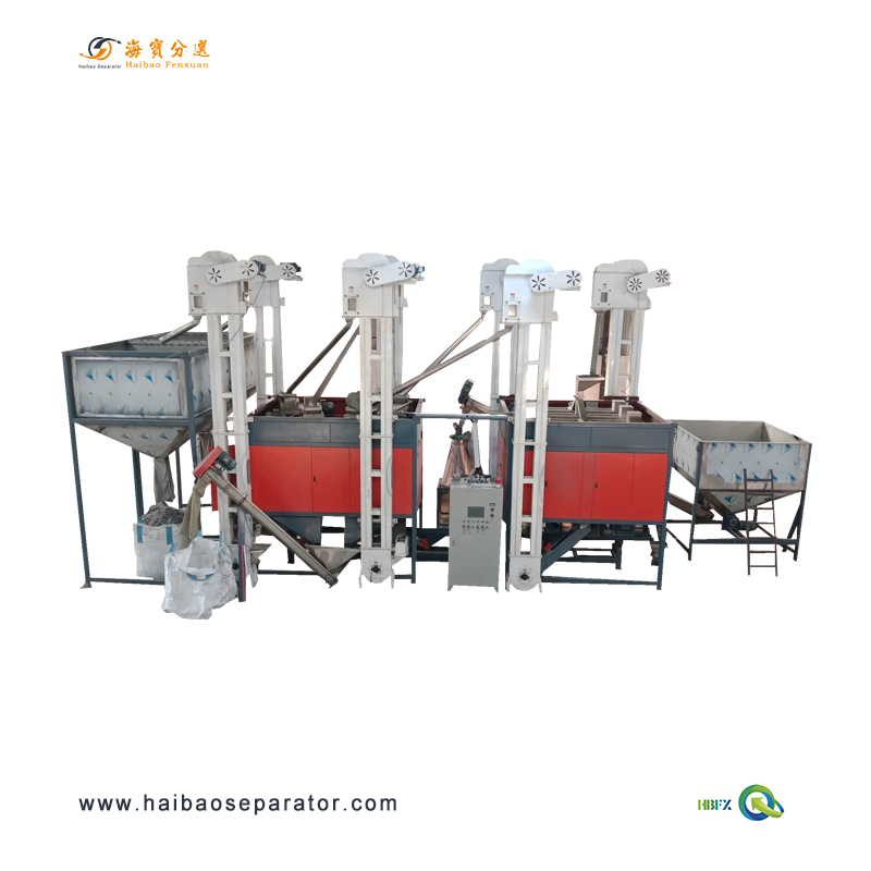 Waste Plastics Recycling Line Featured Image