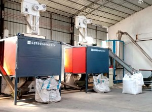rubber separator