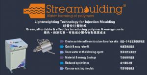 Streammoulding