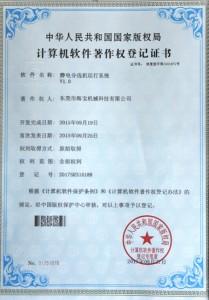 DSC_0653