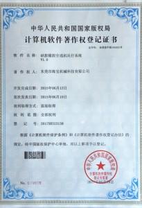 DSC_0658