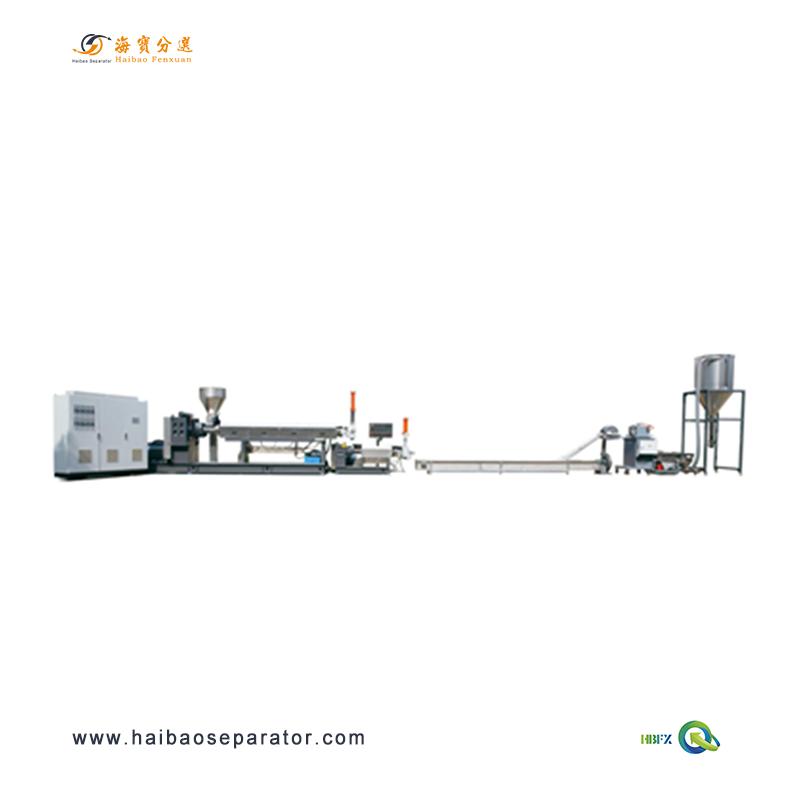 Granulation Machine Featured Image