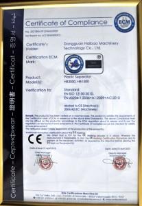DSC_0645