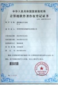DSC_0662